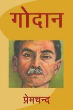 Godaan by Premchand (2016, Paperback)