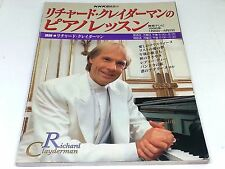 Piano lessons of Richard Clayderman Japan Score Book Used