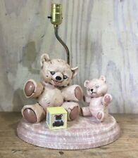 New listing Vintage Teddy Bear Ceramic Table Lamp Nursery Baby Room Decor