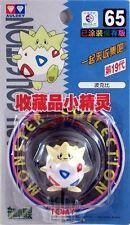 Auldey Tomy Pokemon #65 TOGEPI Mini Figure Pocket Monsters 1998 Vintage RARE
