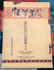 Museum Exhibits Illustrated - Vol. V - Govt. General Museum of Chosen, 1933  (Ko