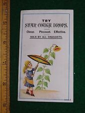 1870s-80s Star Cough Drops Kenyon Potter Co Girl w/ Purple Flower Trade Card F33