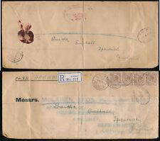 GOLD COAST KG5th 1928 ATUABO REGISTERED to IPSWICH GB via SHIP APPAM