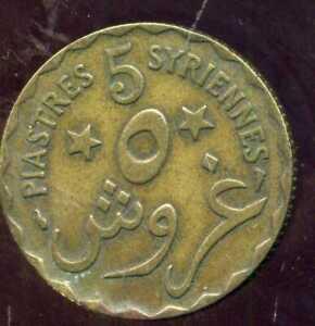 LIBAN  5 piastres   1924