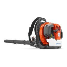 Husqvarna 360BT 65.6cc Leaf Blower