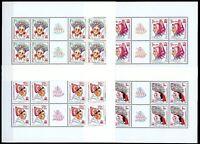 Tschechoslowakei Kleinbogen II MiNr. 2387-90 postfrisch MNH (Z481