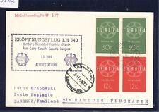 55182) LH FF Hamburg - Bangkok Thailand 1.11.59, Karte ab Niederlande CEPT