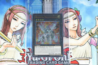 Yu-Gi-Oh Bujintei Tsukuyomi LVAL EN054 Ultimate
