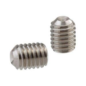 Delta Faucet RP25620 Replacement Handle Set Screw