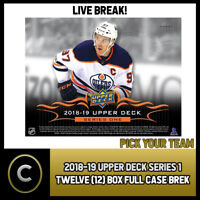 2018-19 UPPER DECK SERIES 1 - 12 BOX FULL CASE BREAK #H251 - PICK YOUR TEAM -