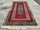 Hand knotted Vintage Pakistan Bokhara Jhaldar Wool Area Rug 3 x 2 Ft (1538 KBN)