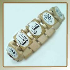 Allah Ali Fatima Armband Kette Armschmuck Schmuck Holzarmband Islam Hellbraun