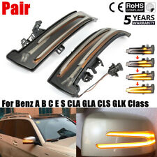 Dynamic LED Side Mirror Turn Signal Light For Benz A B C E CLA GLA CLS GLK Class