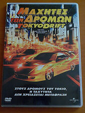 THE FAST AND THE FURIOUS TOKYO DRIFT DVD PAL FORMAT REGION 2 Lil Bow Wow