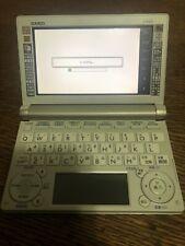 Casio E-B400 Pocket Translator English Chinese Japanese