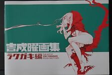 JAPAN NEW The Art of Yoh Yoshinari Rough Sketches (Art Book) Gurren Lagann