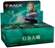 MTG Magic: The Gathering WAR OF THE SPARK Booster Japanese 36 Pack BOX  [5-037