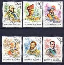 Bateaux Bulgarie (11) série complète de 6 timbres oblitérés
