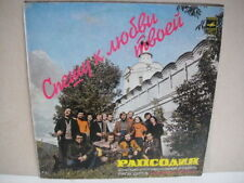 Rhapsody I Hurry to Your Love RUSSIAN GROOVE PSYCH FUNK