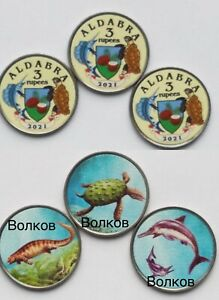 Aldabra Island (Seychelles) 3 rupees 2021 Dinosaurs, set of 3 pieces, colored, d