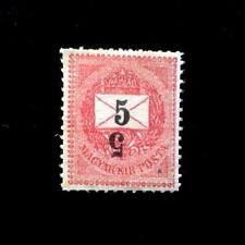 1888 Hungary 5kr Red. $1800,Replica