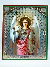 Christian Icon Of Archangel Michael Архангел Михаил Икона Αρχάγγελος Μιχαήλ