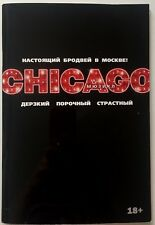 CHICAGO Musical Souvenir Program Book RUSSIAN Edition Moscow Cast 2013