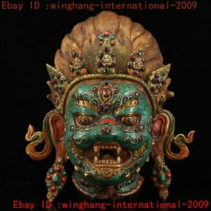 "13""Tibet Bronze Gilt turquoise gem Tantra Mahakala Buddha head mask Wall hanging"