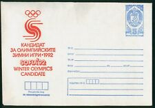 Mayfairstamps Bulgaria 1992 Olympics Red Candidate Mint Stationery Envelope wwp1