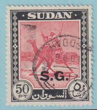 Sudan O60 Used No Faults Extra Fine