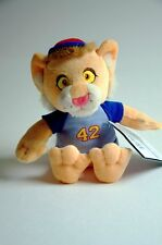 """Between the Lions Lionel 7"""" Bean Bag Toy, by Kids Preferred NEW"""