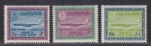 Saudi Arabia Scott C35/C60/C76 MNH 1966 Saudi Airline Boeing 720-B Jet SCV $49