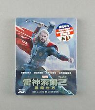 Thor: The Dark World (Marvel [2D + 3D] Blu-ray, 2014, Steelbook) Chinese Import