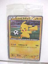 SEALED Pokemon Pitch Pikachu Soccer XY-P 2014 Illustration project Japanese Card