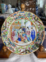 Antique Chinese Famille Rose Porcelain Plate Dish Daoguang Period