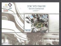 Israel Souvenir Sheet MNH Tel Aviv Centennial Year 2007