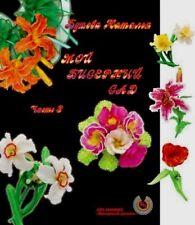 BEAD BEADING BEADED FLOWERS BEADWORK  russian book