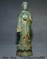 "8.8 ""Ancien Tibet Naturel Vert Jade Sculpté Sakyamuni Tathagata Bouddha Statue"