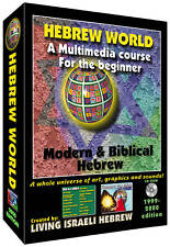 Hebrew World - Multimedia program learn Hebrew all ages