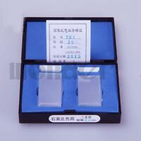 LOT2 20mm Optical Quartz Glass Cuvettes Cell for Spectrophotometer