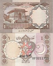 Pakistan P27n, 1 Rupee, tomb of Allama Muhammed Iqball / crescent moon 1996 UNC