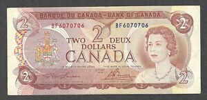 1974 RADAR $2.00 ** 6070706 ** RARE 3-Digit KEY Bank of Canada QEII Two Dollars