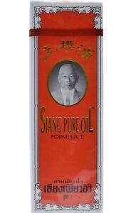 Siang Pure Oil Original Formula 25ml Red x 1 bottle