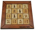 Isis - Matching Wooden Puzzle Brain Teaser