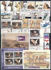 Israel 1987 Year Set Full Tabs + s/sheets VF MNH