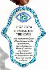 Hamsa Hand of God Home Blessing English Wall Decor Judaica Jewish Prayer S 3.5""