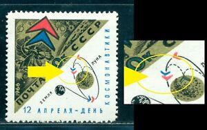 1966 Space,Luna 10,Cosmonauts Day.Russia,3205 II,MNH,error