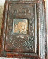 Siddur Haggadah Korban Mincha Superb Bezalel Cover Cooper Hebrew Yiddish  WOW