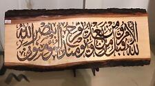 islamic decoration, wood art, wood engraving