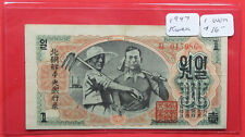 New listing 1947 1 Won Korea. Circulated note. Desirable issue. (520116)